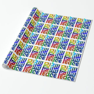 Language of Peace/Hebrew, English, Arabic Wrapping Paper