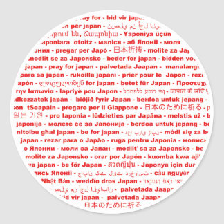 Languages of the World - Pray for Japan Classic Round Sticker