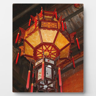 Lantern, Daxu Old Village, China Plaque