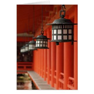 Lanterns Card