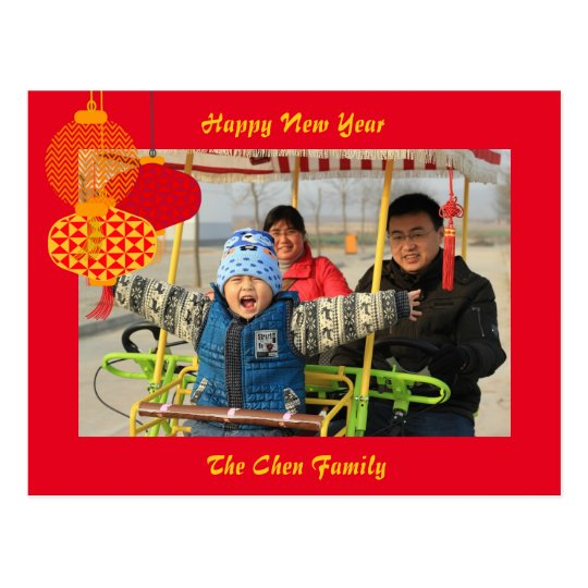 Lanterns New Year Postcard