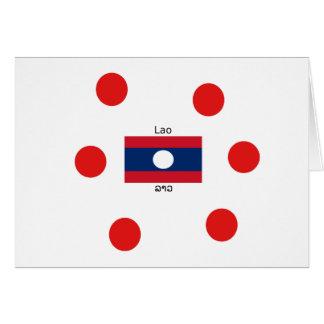 Lao (Laotian) Language And Laos Flag Card