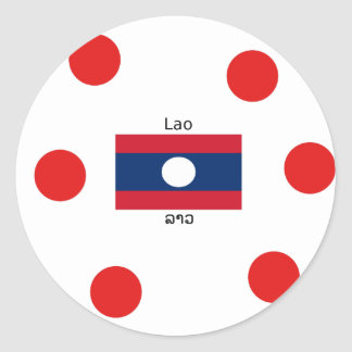 Lao (Laotian) Language And Laos Flag Classic Round Sticker