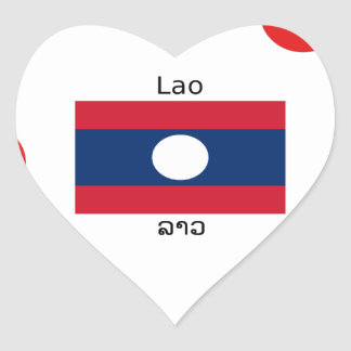 Lao (Laotian) Language And Laos Flag Heart Sticker
