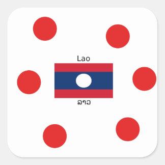 Lao (Laotian) Language And Laos Flag Square Sticker