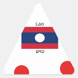 Lao (Laotian) Language And Laos Flag Triangle Sticker