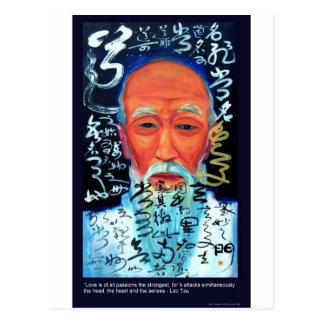 Lao Tzu Love/Passion/Senses Quote Gifts & Tees Postcard