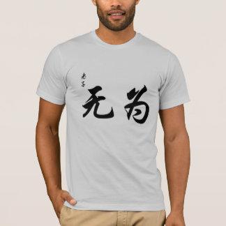 Lao Tzu Wu Wei in Chinese Calligraphy Brush Stroke T-Shirt