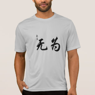 Lao Tzu Wu Wei in Chinese Calligraphy T-Shirt