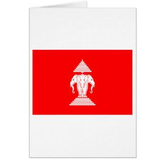 Laos Flag (1952-1975) Card