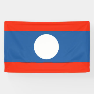 Laos Flag Banner