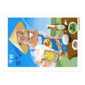 Laowai - Cheers Let´s make friends! Postcard
