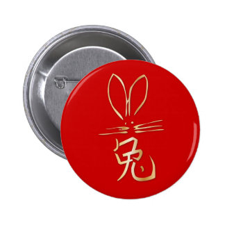 Lapin d or avec le caractère chinois pin's
