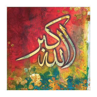 "LARGE 24"" x 24"" Allah-u-Akbar - Islamic Art Canvas"