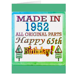 Large 8 X 11 Greeting Cards