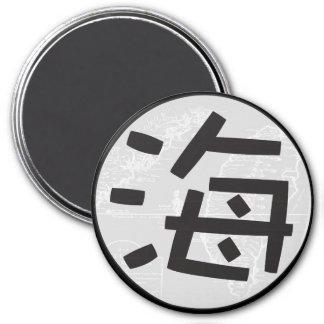 Large Island Folklore Magnet (Round)