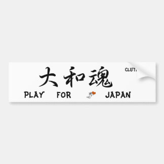 Large Japanese spirit contribution gold sticker Bumper Sticker