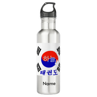 Large Student Water Bottle