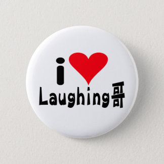 Laughing Button