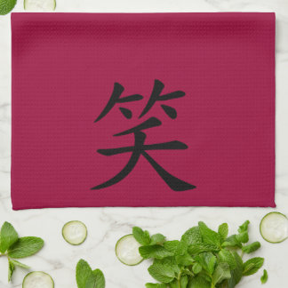 Laughter 2 kitchen towel