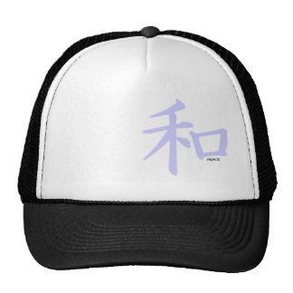 Lavender Blue Chinese Peace Sign Trucker Hat