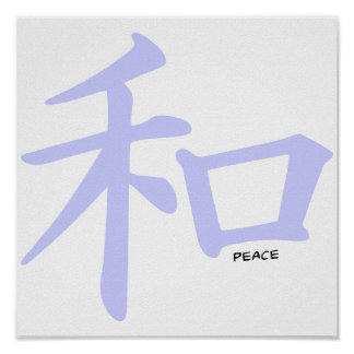 Lavender Blue Chinese Peace Sign Poster