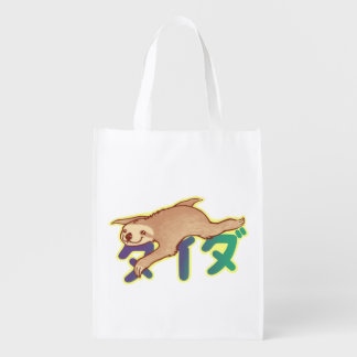 Lazy Sloth Reusable Grocery Bag