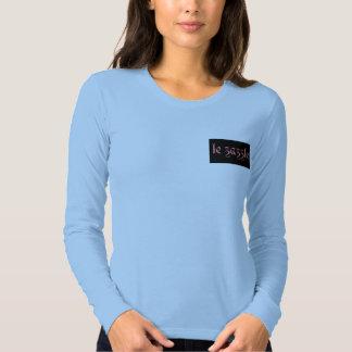 le zazzle apparel tee shirt