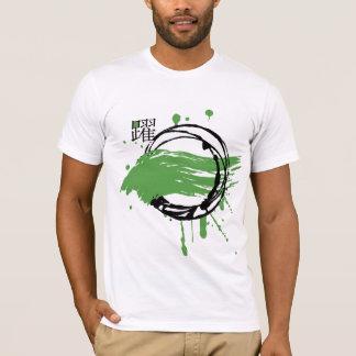 Leap! T-Shirt