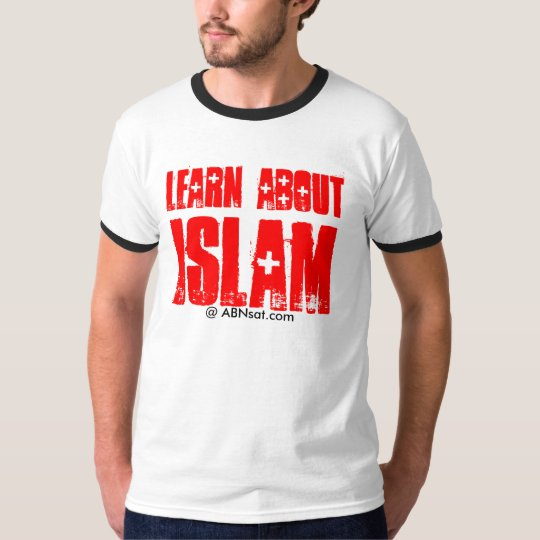 Learn about Islam OR T-Shirt