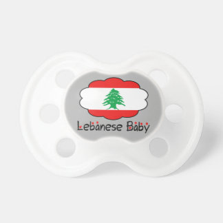 Lebanese Baby Pacifier