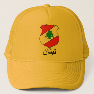 Lebanese Coat of Arms Ballcap Trucker Hat