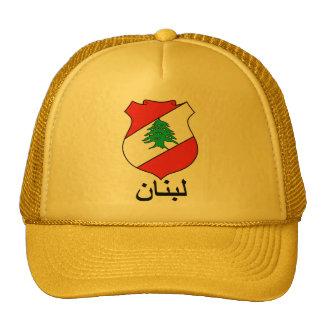 Lebanese Coat of Arms Ballcap Trucker Hat
