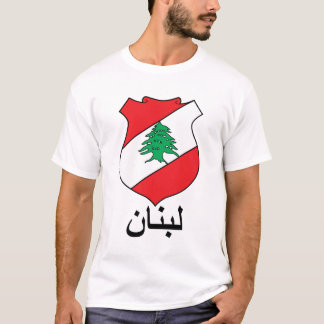 Lebanese Coat of Arms Men's Shirt