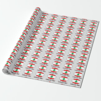 Lebanese Flag Baby Wrapping Paper