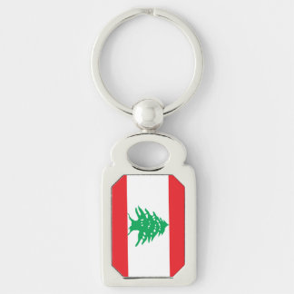 Lebanese Flag Silver-Colored Rectangle Keychain
