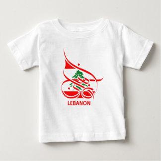 Lebanon لبنان baby T-Shirt