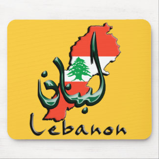 Lebanon 3D bilingual Mousepad