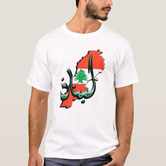 Lebanon Arabic Language Men's T-Shirt