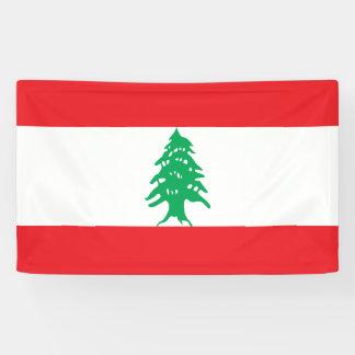 Lebanon Flag Banner