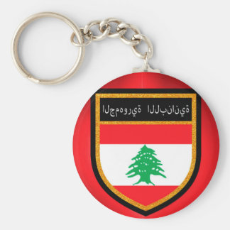 Lebanon Flag Basic Round Button Keychain