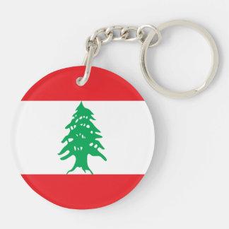 Lebanon Flag Double-Sided Round Acrylic Keychain