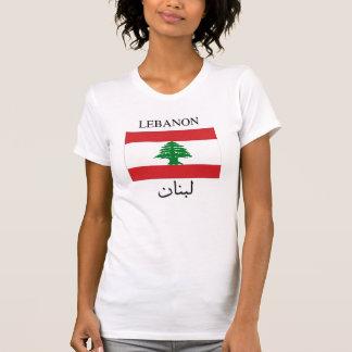 Lebanon Flag - English and Arabic T-Shirt
