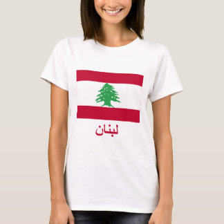 Lebanon Flag with Name in Arabic T-Shirt
