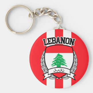 Lebanon Keychain