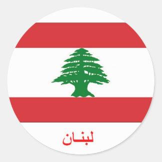 Lebanon Sticker In Arabic