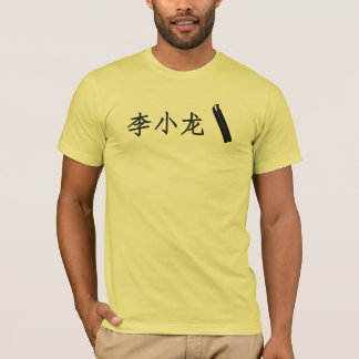 Lee NunChuck T-Shirt