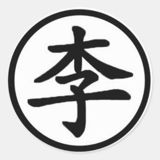 Leex - Customized Round Sticker