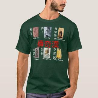 Legendary Han Chinese T-Shirt