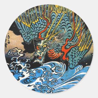 Legendary mythical Dragon Utagawa Kuniyoshi art Classic Round Sticker